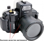 Underwater cover for Nikon D7000 (18-55mm)