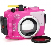 buy waterproof case for Olympus TG-4